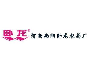 河南新卧龙农药厂有限公司