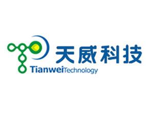 河北天威生物科技有限公司