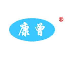 菏泽农可信生物科技有限公司