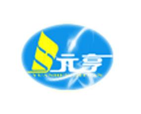辽宁元亨生物科技有限公司