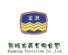 昆明农药有限公司
