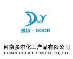 河南多尔化工产品有限公司