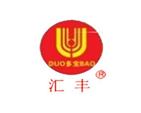 广西汇丰生物科技有限公司