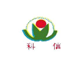 山西永丰生物工程技术有限公司