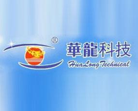 哈尔滨工业大学华龙科技发展有限公司