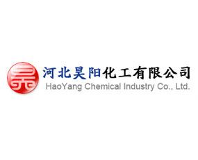 河北昊阳化工有限公司