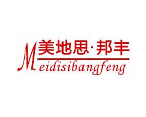 汉中市瑞丰生物科技有限责任公司
