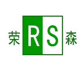 宜兴市荣森化肥有限公司