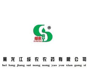 黑龙江绥农农药有限公司
