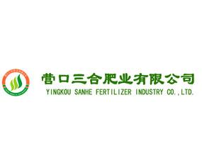 营口三合肥业有限公司