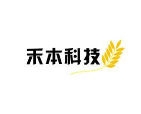 浙江禾本科技有限公司