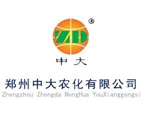 郑州中大农化有限公司