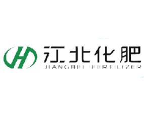 重庆江北化肥有限公司