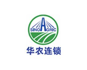 华农农资连锁股份有限公司