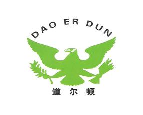 安徽砀山绿源生态肥料有限公司
