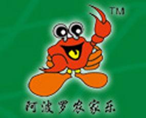 吉林延边阿波罗生物科技有限公司