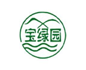 北京宝绿园生物科技有限公司