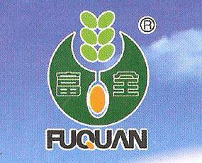 新疆巴州久天肥业有限公司
