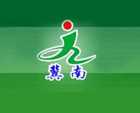 邯郸冀南化工股份有限公司