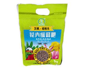 汉枫缓释肥料(山西)有限公司