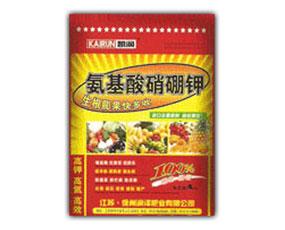 江苏徐州润泽肥业有限公司