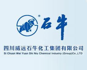四川威远石牛化工集团有限公司