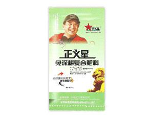正义星肥业(郑州)有限公司