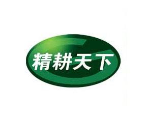 北京精耕天下科技发展有限公司