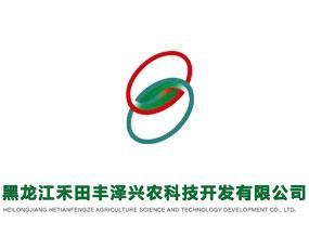 黑龙江禾田丰泽兴农科技开发有限公司
