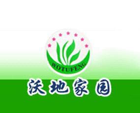 四川成都沃土丰肥业有限公司