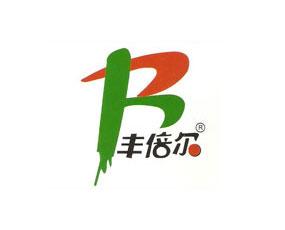山东丰倍尔生物科技有限公司
