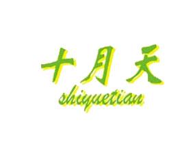 桂林市连连丰农资有限公司