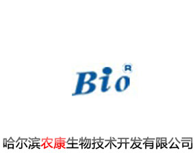 哈尔滨农康生物技术开发有限公司