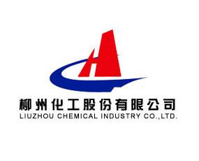 广西柳州化工股份有限公司