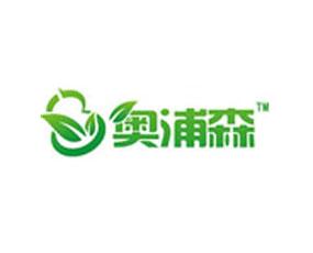 广西南宁奥浦森肥业有限公司