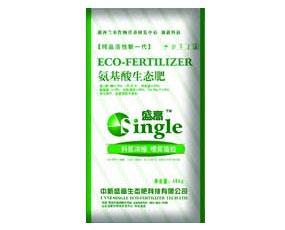 中新盛高生态肥科技有限公司
