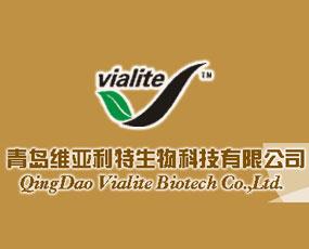 青岛维亚利特生物科技有限公司