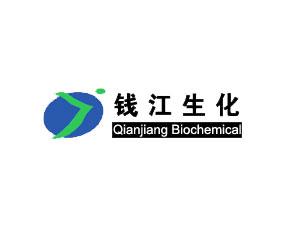 浙江钱江生物化学股份有限公司