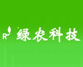 河北绿农生物科技有限公司