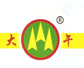 河北大午农牧集团肥业有限公司