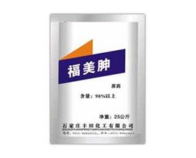 石家庄丰田化工有限公司