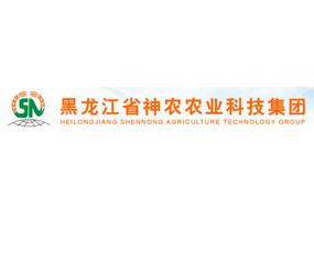 黑龙江省神农农业科技集团