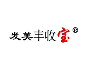 江苏美丰农业生物科技有限公司