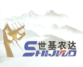 北京世纪农达生物科技有限公司