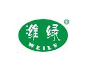 潍坊市绿旺达生物肥料科技有限公司