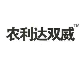 河南省商丘永佳精细化工厂