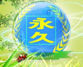 西安久丰有机农业科技研发有限公司
