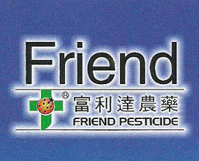 郑州富利达农药有限公司