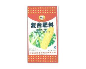 河南虞城晟源肥业有限公司