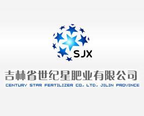 吉林省世纪星肥业有限公司